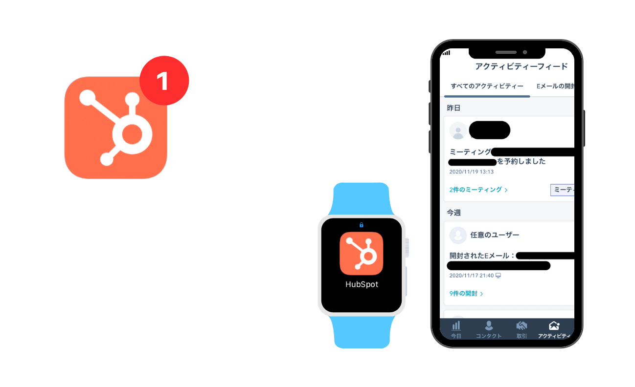 1 HubSpot app smart phone smart watch