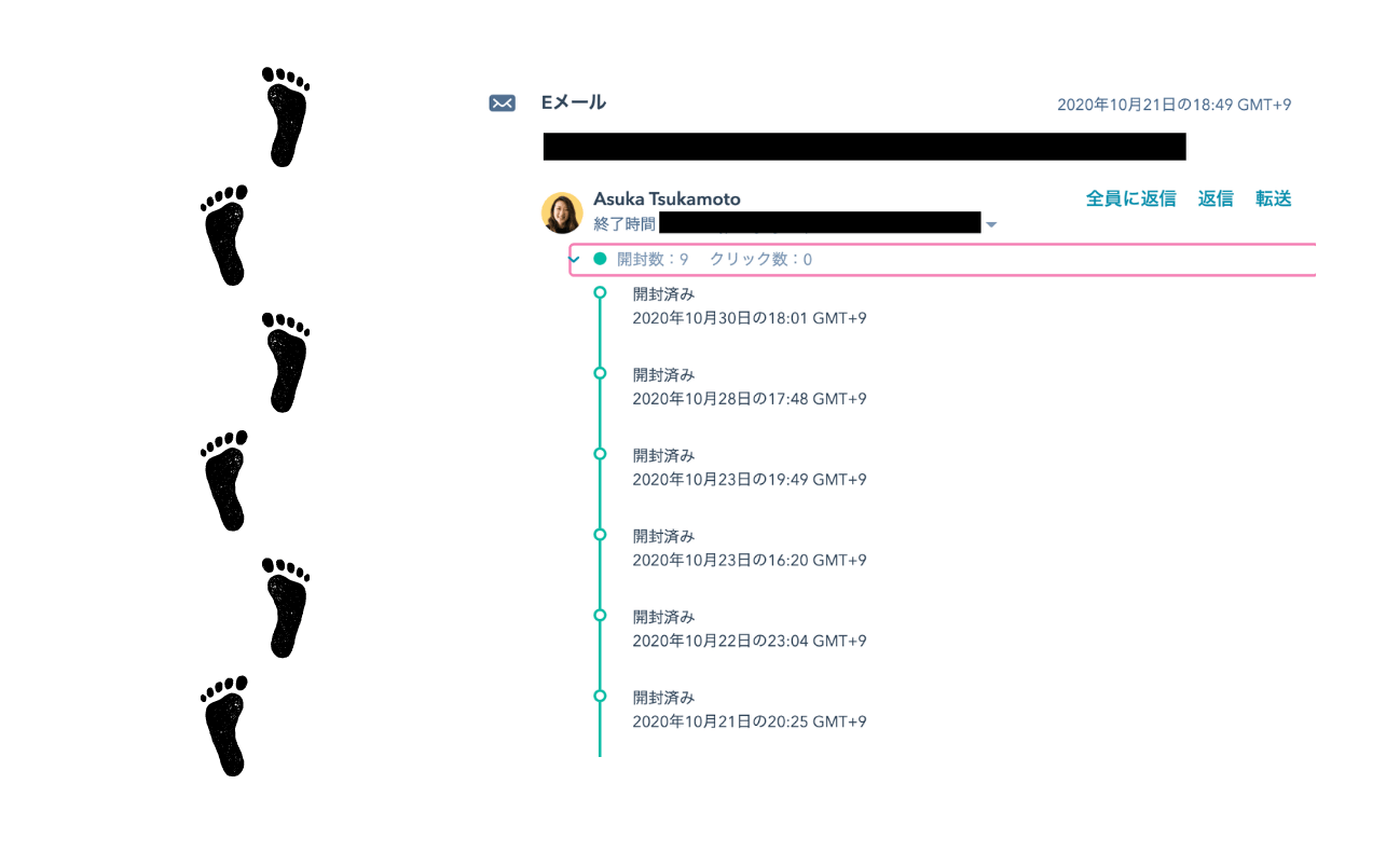 2 Email Tracking